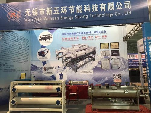 The third Linyi Refrigeration Exhibition was a complete success!