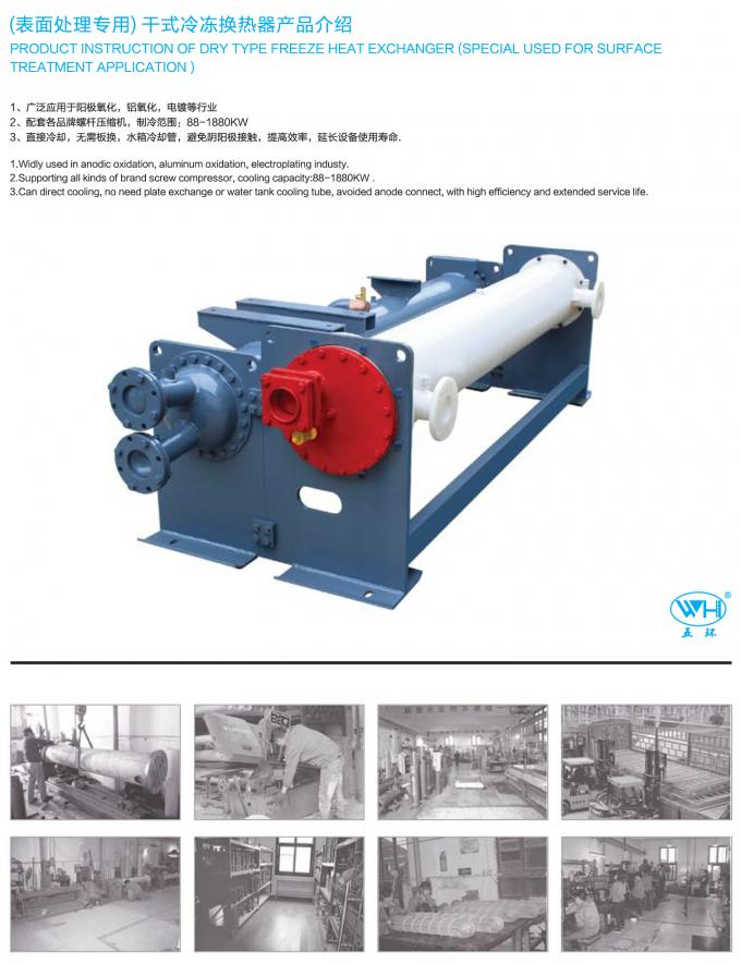 R410A High Pressure Condensors And Evaporato Parts Salt Water Evaporator Evaporation with TA1 Tube