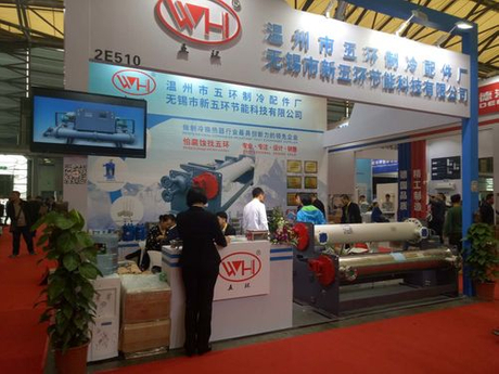 nd17370340-2017_shanghai_hvac_r_expo.jpg