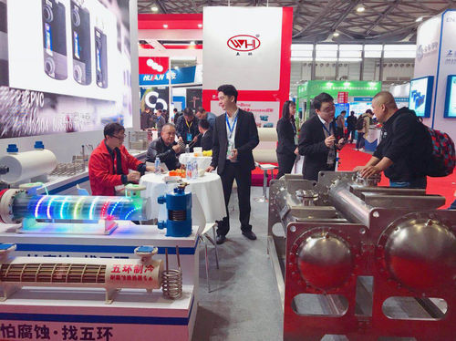 Wuxi New Wuhuan: Two new products appeared on the scene of the Cold Expo!